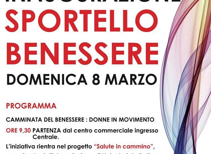 Apertura Nuovo Sportello Benessere A S Benedetto Del Tronto Ap Mammemarchigiane It