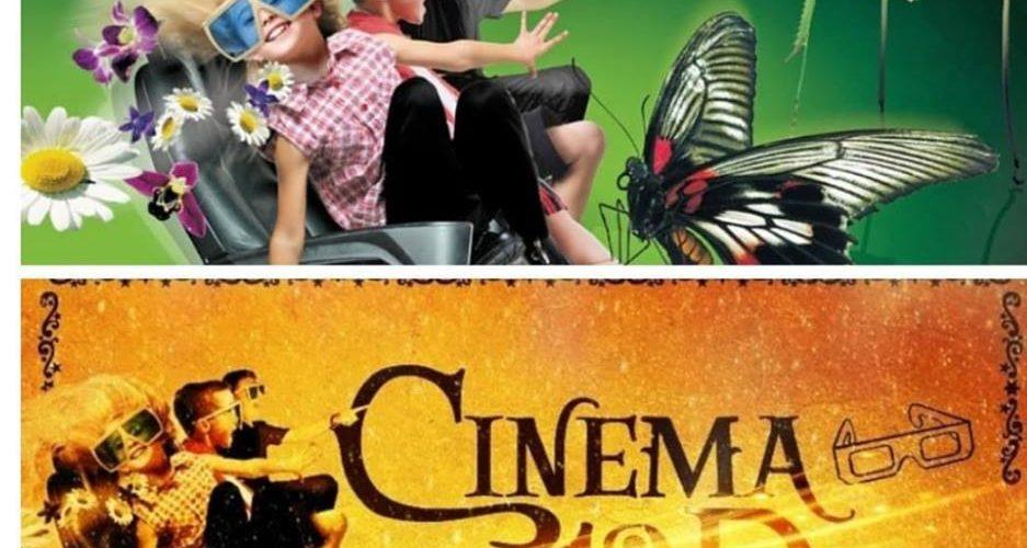 cinema 10D