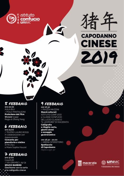 Calendario Cinese Della Gravidanza 2019.Capodanno Cinese 2019 A Macerata Di Nuovo Una Grande Festa