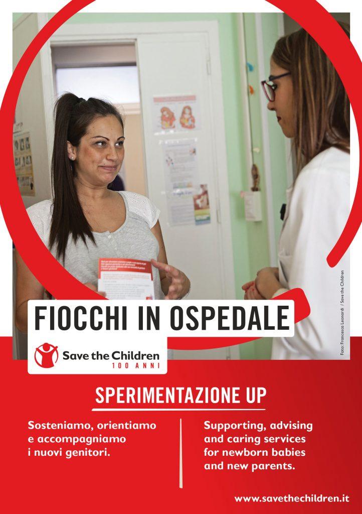 Fiocchi in ospedale progetto ospedale Ancona locandina